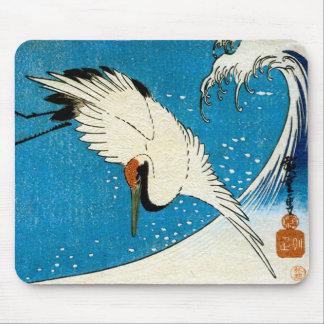 鶴と波, Crane & Wave, Hiroshige, Ukiyo-e Mouse Pad