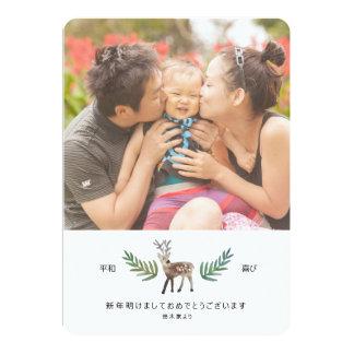 """鹿幸せな新年のカード INVITACIÓN 5"""" X 7"""""""