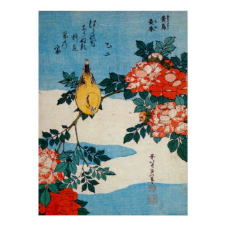 黄鳥と薔薇, 北斎 Yellow Bird and Rose, Hokusai, Ukiyo-e Poster