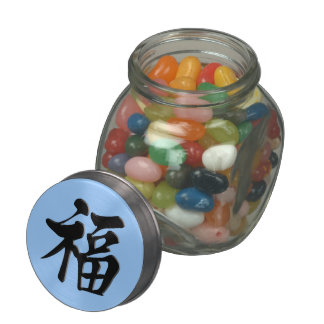 黑福中文t恤 Black Blessing 紅祝福 Grace Good Fortune Luck Glass Candy Jar