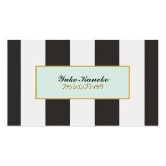 黒と白のストライプブティック名刺 PLANTILLAS DE TARJETAS PERSONALES