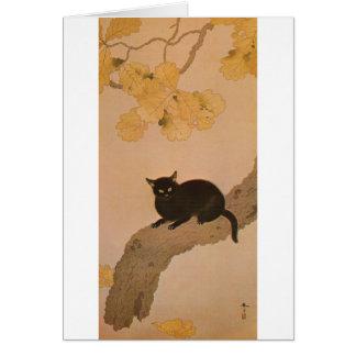 黒猫, gato negro del 春草, Shunsō Tarjeta De Felicitación