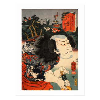 龍の刺青の役者, 国芳 Actor of Dragon's Tattoo, Ukiyoe Postcard