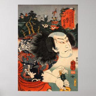 龍の刺青の役者, 国芳 Actor of Dragon's Tattoo, Ukiyoe Poster