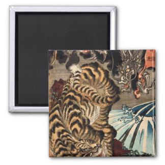 龍虎, 国芳 Tiger & Dragon, Kuniyoshi, Ukiyo-e 2 Inch Square Magnet