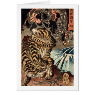 龍虎, 国芳 Tiger & Dragon, Kuniyoshi, Ukiyo-e Card