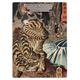 龍虎, 国芳 Tiger & Dragon, Kuniyoshi, Ukiyo-e Clipboard