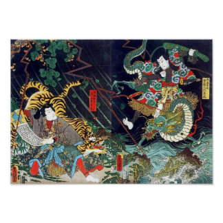 龍虎, 豊国 Dragon & Tiger, Toyokuni, Ukiyo-e Poster