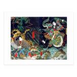 龍虎, dragón y tigre, Toyokuni, Ukiyo-e del 豊国 Tarjetas Postales