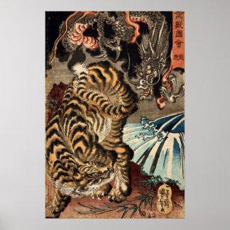 龍虎, tigre y dragón, Kuniyoshi, Ukiyo-e del 国芳 Poster
