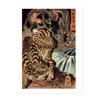 龍虎 tigre y dragón Kuniyoshi Ukiyo-e del 国芳 Postal