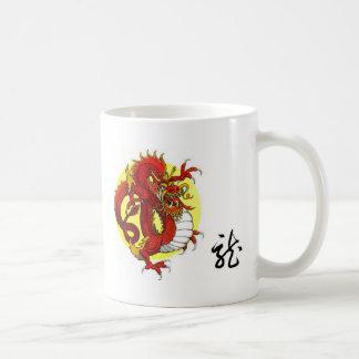 龍--Dragón/regalo chino del zodiaco Taza Básica Blanca