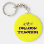 龙教师 DRAGON TEACHER KEYCHAIN