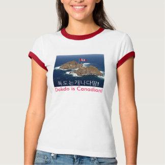독도는캐나다땅! Dokdo is Canadian T-Shirt