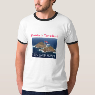 독도는캐나다땅! Dokdo is Canadian T-Shirt