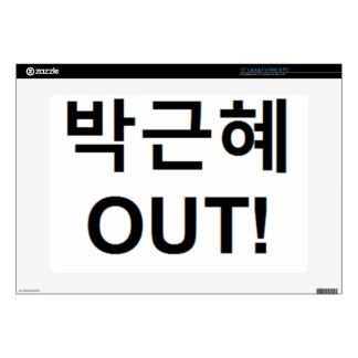 """박근혜 OUT - Park Geun-Hye OUT! 15"""" Laptop Decal"""