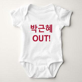 박근혜 OUT - Park Geun-Hye OUT! Baby Bodysuit