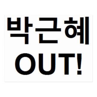 박근혜 OUT - Park Geun-Hye OUT! Postcard