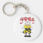 사랑합니다 Cute Bee Lovers Gift I Love You Key Chain
