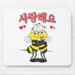 사랑합니다 Cute Bee Lovers Gift I Love You Mouse Pad
