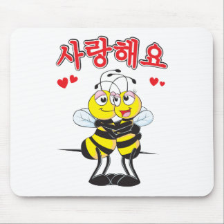 사랑합니다 Cute Bee Lovers Gift I Love You Mouse Pad