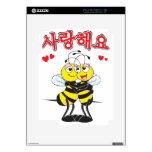 사랑합니다 Cute Bee Lovers Gift I Love You Skins For iPad 2
