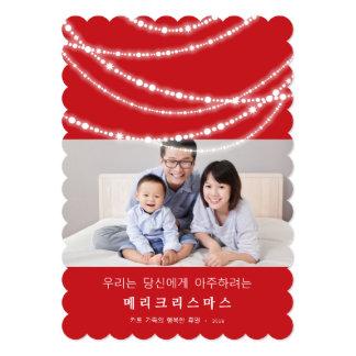 """세련된빛나는사진의휴일인사말카드 INVITACIÓN 5"""" X 7"""""""