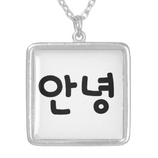 안녕 Annyeong hola en coreano Colgante Cuadrado