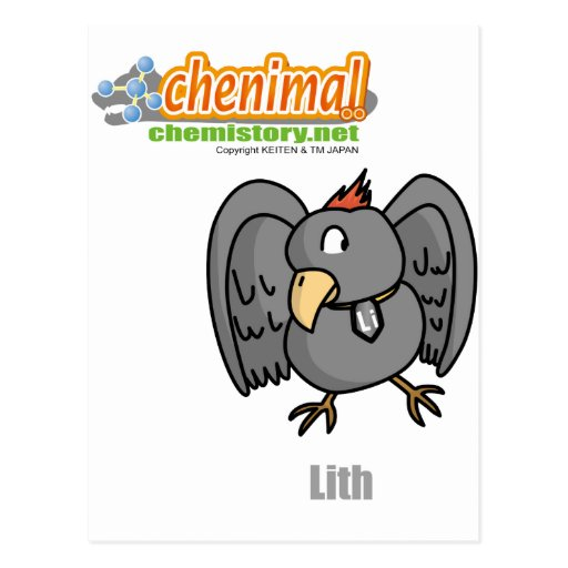 003 Lith of Chenimal Postcard