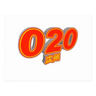 020 Guangzhou Post Card