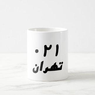 021 Teherán Taza