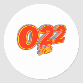 022 Tianjin Classic Round Sticker