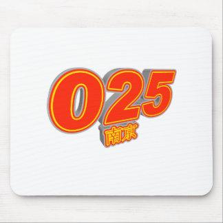 025 Nanjing Alfombrillas De Ratón