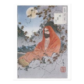 026 - The Moon Through a Crumbling Window (Haso no Postcard