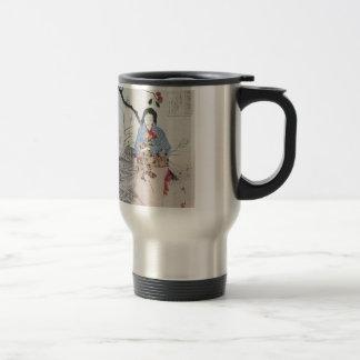 028 - Lady Chiyo and The Broken Water Bucket.jpg Travel Mug