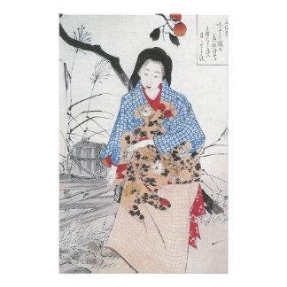 028 - Señora Chiyo y el agua quebrada Bucket.jpg Papelería