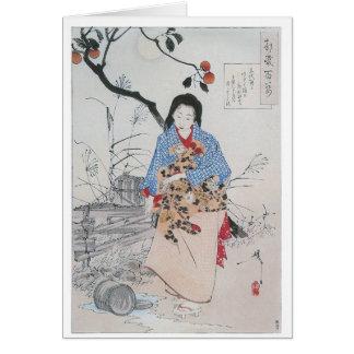 028 - Señora Chiyo y el agua quebrada Bucket.jpg Tarjeta