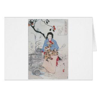 028 - Señora Chiyo y el agua quebrada Bucket.jpg Tarjeta De Felicitación