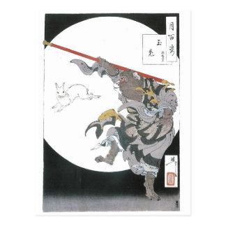 031 - Jade Rabbit (Gyokuto).jpg Postcard