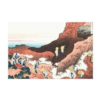 046_Climbing on Mt. Fuji.jpg Canvas Print