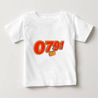 0791 Nanchang Baby T-Shirt