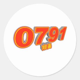 0791 Nanchang Classic Round Sticker