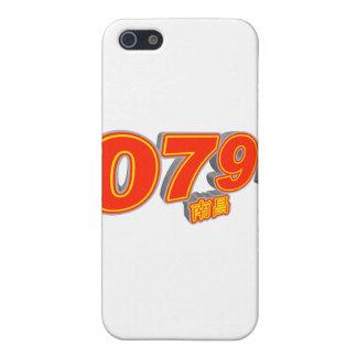 0791 Nanchang iPhone SE/5/5s Cover