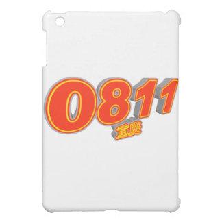 0811 Chongqing iPad Mini Covers