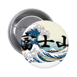 10003.Fujiyama Mt.fuji Pinback Button