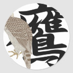 10008.hawk Japanese TAKA シール