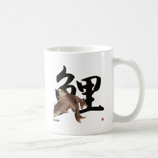 10009.CARP Japanese fish KOI Coffee Mug
