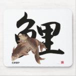 10009.CARP Japanese fish KOI Mouse Pad