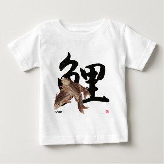10009.CARP Japanese fish KOI Tee Shirt