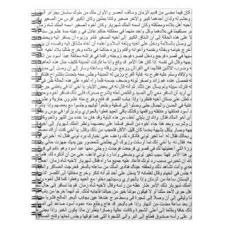 arabian nights essay questions The thousand and one nights essay, buy custom the thousand and one nights essay paper cheap, the thousand and one nights essay.